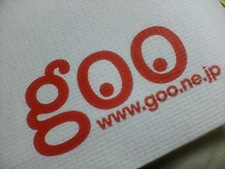 81_goo_001