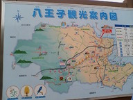 2007423_mitinoeki_001