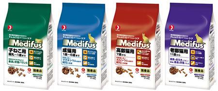 Medifas01