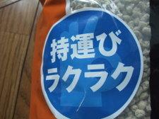 103moratamesuna_004