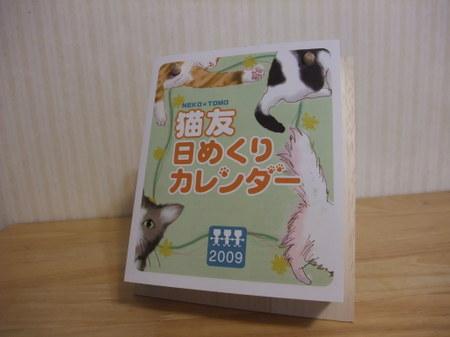 1014neko_005