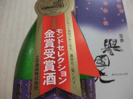 720neko_006