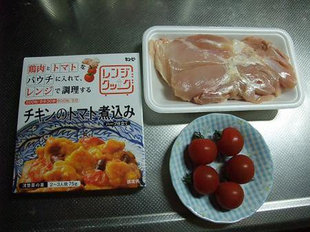 93cook_007
