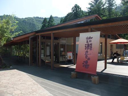 97hinohara_018