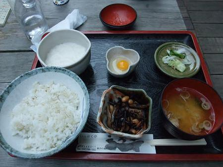 97hinohara_033