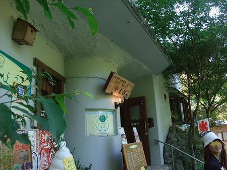 97hinohara_072