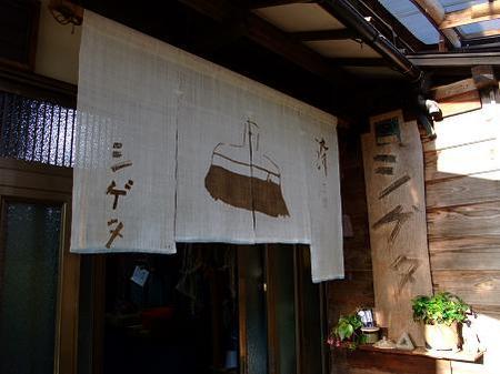 97hinohara_079