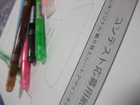 1026neko_001