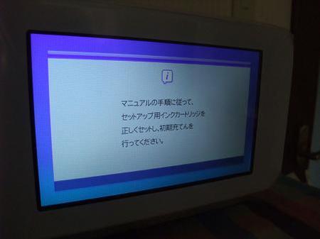 1027neko_006