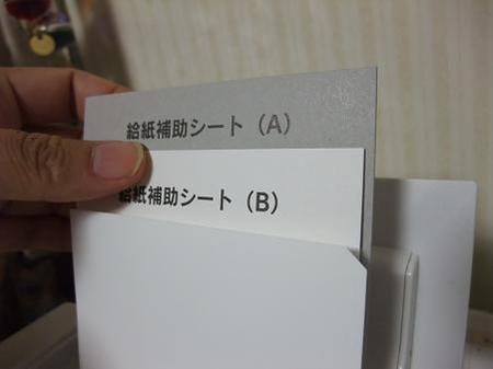 1115me_011
