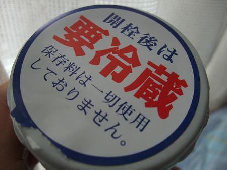 23nori_004