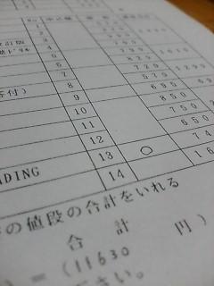 322yonaka_005