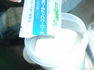 324nishihati_003