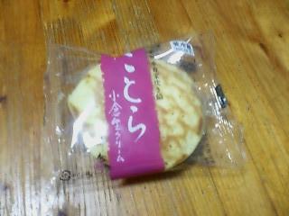 71makura_009