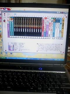 Ebook2_003