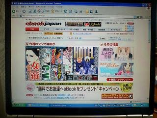 Manga_001
