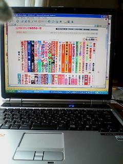 Manga_004