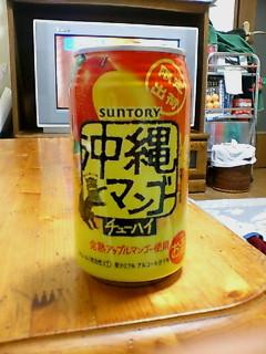 Okinawa_002