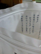 Udonkona_018