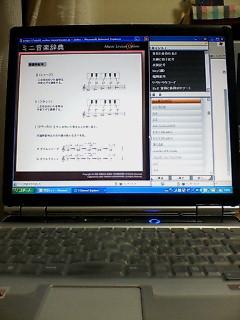 Yamaha_004