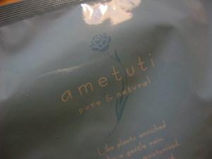 Ametuti3_002