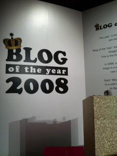 ブログオブザイヤー2008
