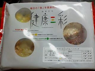 526nekoburo_009