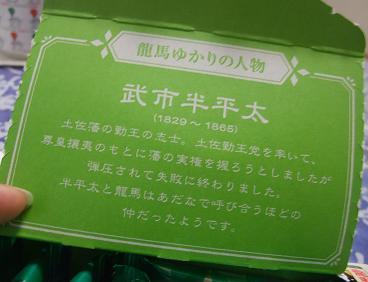Ryouma_futaura
