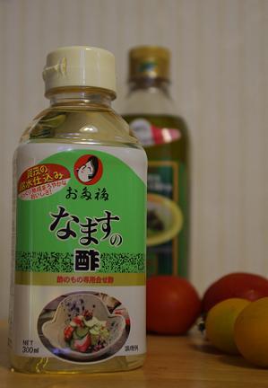 Tomatosu2