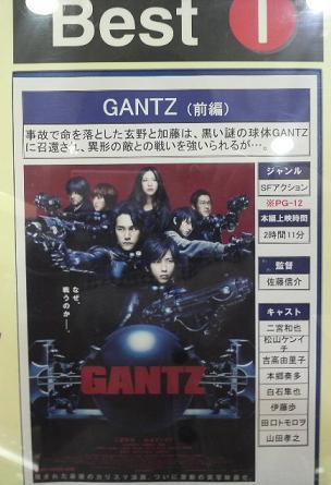 Ganntu2