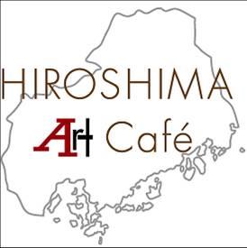 Hiroshima_artcafe001