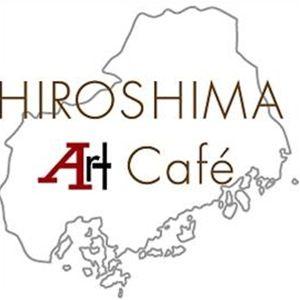Hiroshima_artcafe0011