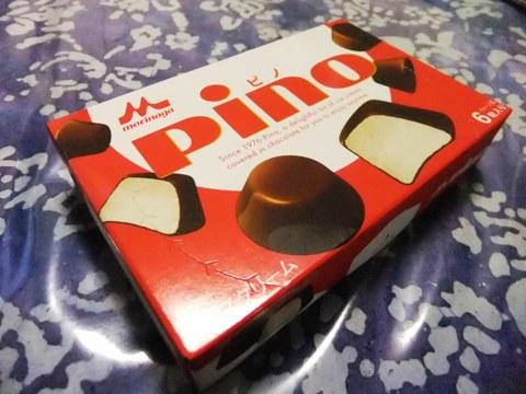 Pino_005