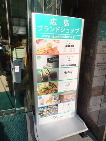 Hirosima_010