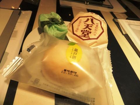 Hirosima_021