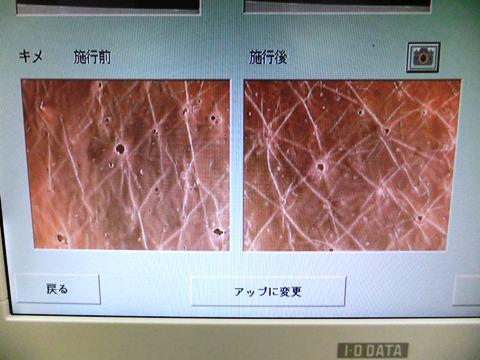 Kasuga_081