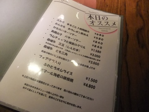 Kasuga_004_2